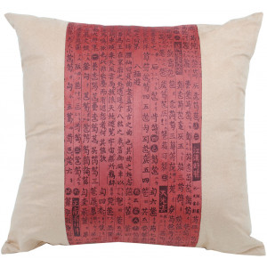 Cushion Pillow Asian Writing Oriental Design Faux Suede Burgundy