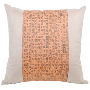 Cushion Pillow Asian Writing Oriental Design Faux Suede Orange