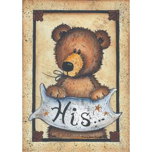 Teddy Bear His Bath Towel 5 x 7 Print