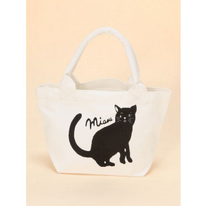 Mini Canvas Merci Gift Tote Shopping Lunch Bag Miaow Black Cat