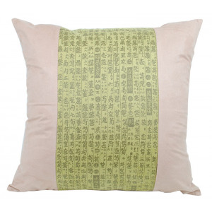 Cushion Pillow Asian Writing Oriental Design Faux Suede Green