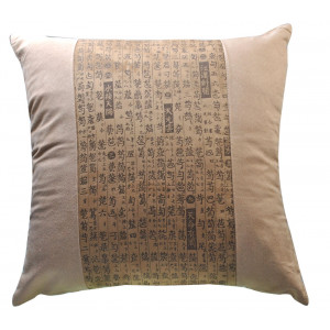 Cushion Pillow Asian Writing Oriental Design Faux Suede Tan